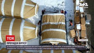 Коронавірус в Україні на Прикарпатті відсьогодні посилюють карантинні обмеження