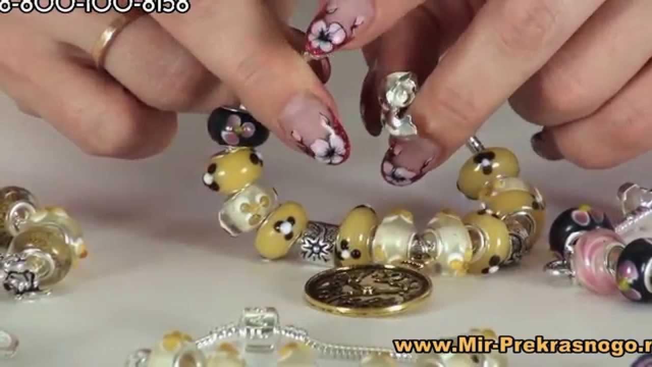 Как сделать браслет пандора своими руками