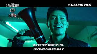 THE GANGSTER, THE COP, THE DEVIL (Teaser Trailer) - In Cinemas 23 May 2019