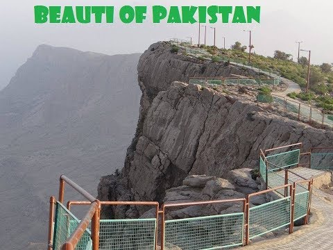 Gorakh Hill Station beautiful pakistan and sindh