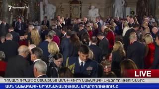 Դոնալդ Թրամփը ստանձնեց ԱՄՆ ի նախագահի պաշտոնը