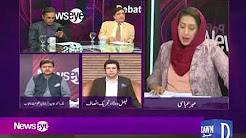 NewsEye | 7th November 2017 | DAWN News