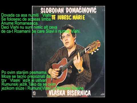 Slobodan Domacinovic - Esti mandruto buna