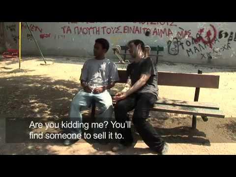 Tsiou... 2005 (English Subtitles)  Τσίου...  (Αγγλικοί Υπότιτλοι)