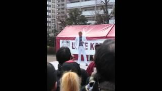 ヴィッセル開幕戦 vs甲府 試合前 グラッチェ!!