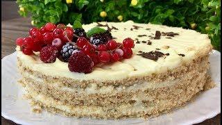 Торт «Простое Удовольствие» за 10 минут!