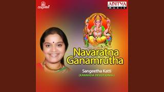 Venkata Ramana Sankata Harana