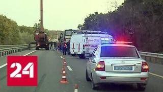 Пострадавший в аварии автобуса на Кубани: это был фарш из кресел и людей - Россия 24