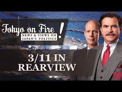 3/11 in Rearview | Tokyo on Fire