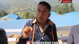 Report - Akikrit Namuna Basti/एकीकृत नमुनाबस्ती