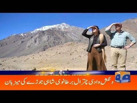 Geo Headlines 06 PM   Dilkash Wadi Chitral Royal Couple Ki Mezban   16th October 2019
