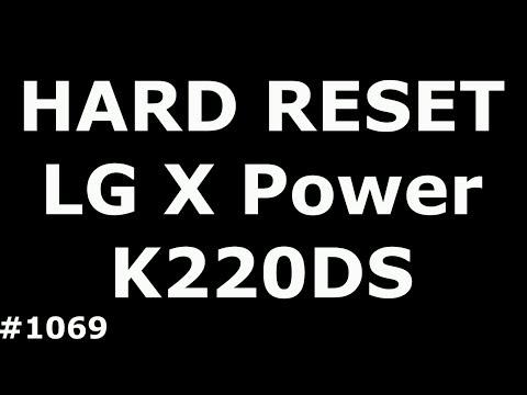 Как разблокировать lg x power