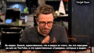 «Huffington Post Live» Интервью с Гаем Пирсом и Дэвидом Мишо (русские субтитры)