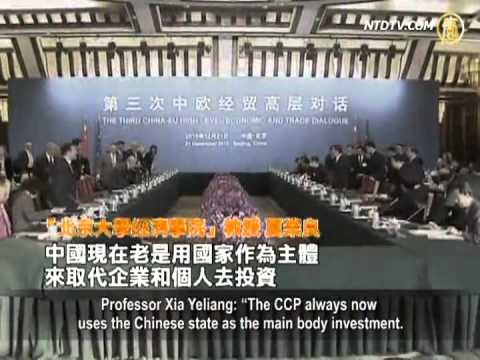 Influx of Chinese Investment During Debt Crisis