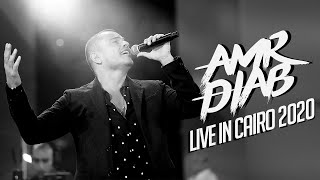 Amr Diab - Cairo Concert Recap Feb 2020 عمرو دياب - حفلة القاهرة