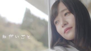 ボンボンTV連続ドラマ「最後のねがいごと」主題歌 ドラマは12月20日19時...