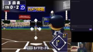 Super Japan 64 Episode 1 - Chou-Kuukan Night Pro Yakyuu King