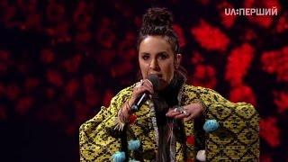Jamala – Заманили. Фінал національного відбору на Євробачення-2017