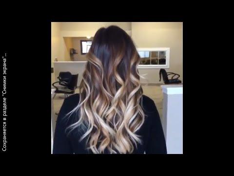Омбре/Балаяж/Окрашивание волос