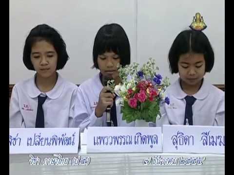 0482 P5tha 541207 C ภาษาไทยป 5+การพูดรายงานเรื่องราวหรือประเด็นการศึกษาค้นคว้า