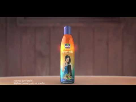 Parachute Advansed Ayurvedic Hair Oil TVC