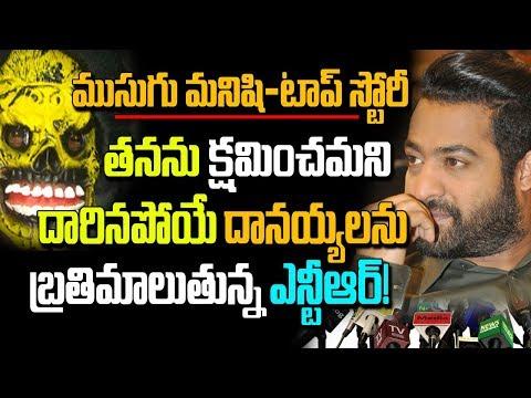 Garikipati Shocking Comments on Review Writers | Celebrity News | Telugu Boxoffice
