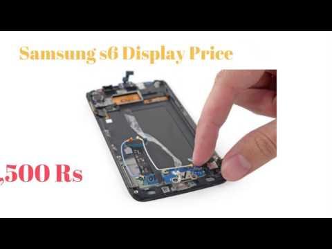 Samsung Combo Display Price in Mumbai - YouTube