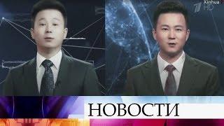 В Китае представили голограмму ведущего новостей.