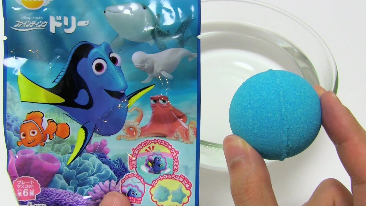 finding dory bath ball surprise egg youtube