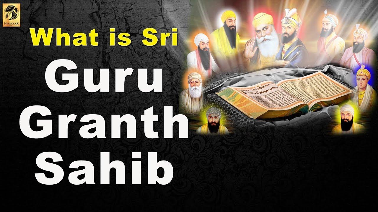 Shri Guru Granth Sahib Ji In Ebook