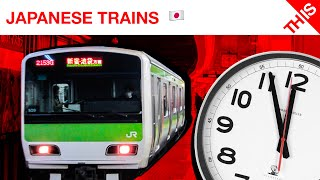 How Trains in Japan Are Never Late