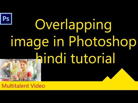 how to make overlapping image in Photoshop hindi tutorial thumbnail