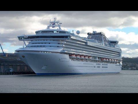 Japan Cruise July 2014