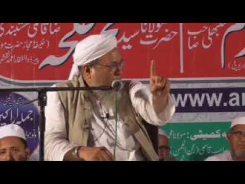 Tahafuzz e Khatme Nabuwwat wa Fitne Shakil Bin Haneef(PART 2)|| Moulana Talha Qasmi Naqshbandi DB
