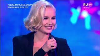 """Полина Гагарина - """"Драмы больше нет"""" (премия RU.TV)"""