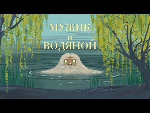 Аудиосказки Л.Н.Толстого для детей в мобильном приложении с 2-х лет