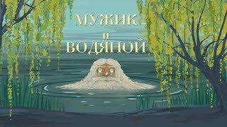 Аудиосказки Л Н Толстого для детей с 2 х лет