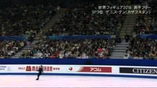 カザフスタンのデニス・テン☆世界フィギュア2015・男子フリー