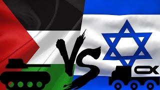 Израиль VS Палестина   Противостояние