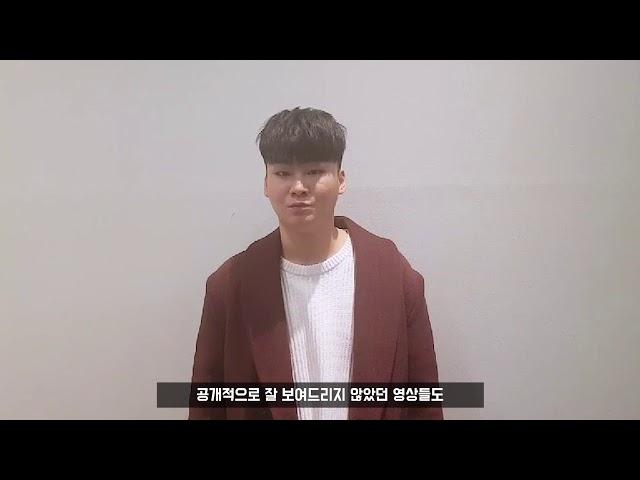 양다일 (Yang Da Il) 공식 유튜브 채널 오픈!!!