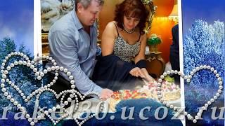 презентация серебряной свадьбы 25 лет