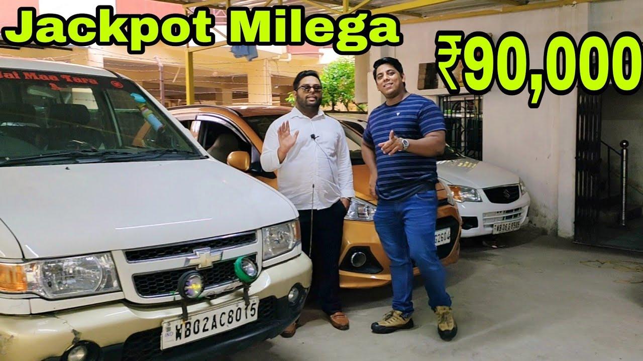 Pihu Car World | Dhamaka Price Suru ₹90,000 💥 Surprise Jackpot Car 💥 Used Car | Kolkata Sasta Bazar