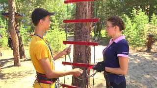 Уроки спорту - Мотузковий парк