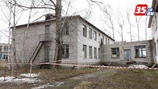 Четыре новые группы будут открыты в Дубровском детском саду Вологодского района