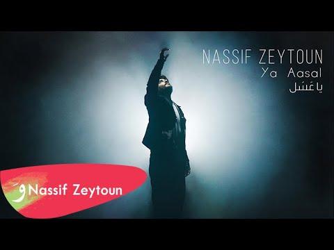 Nassif Zeytoun – Ya Aasal