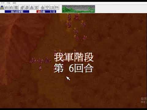 三國志姜維傳1.3-祁山伏擊戰 - YouTube