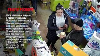 Двоє невідомих вчинили крадіжку з торгового закладу на майже три тисячі гривень.