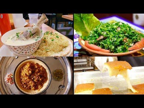 ما هي الدولة العربية ذات الطعام الألذ؟  - نشر قبل 2 ساعة