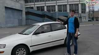Автоотзыв владельца Toyota Corona (тойота корона) на bizovo.ru (бызово.ру, бизово.ру)