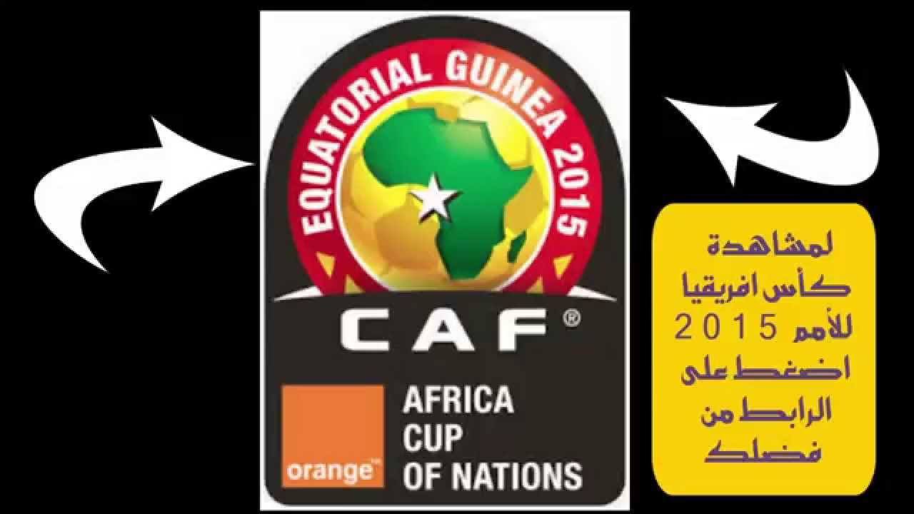 Coupe d 39 afrique 2015 en direct youtube - Resultat handball en direct coupe d afrique ...